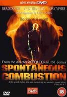 Спонтанное возгорание (1990)