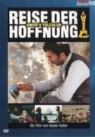 Путешествие надежды (1990)