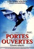 Открытые двери (1990)