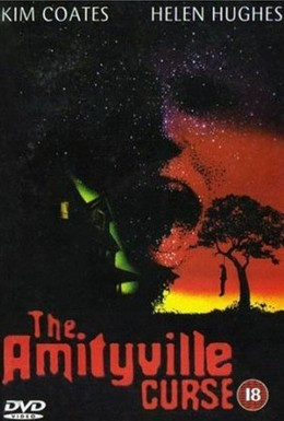Постер фильма Проклятие Амитивилля (1990)
