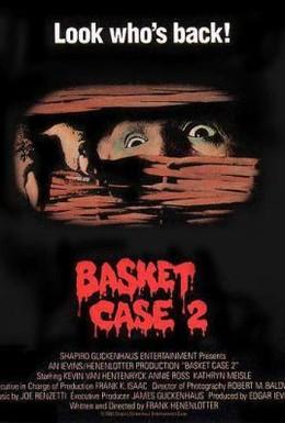 Постер фильма Существо в корзине 2 (1990)