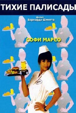Постер фильма Пасифик Пэлисейдс (1990)