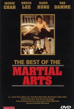 Постер фильма Лучшие в искусстве борьбы (1990)
