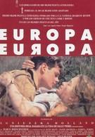 Европа, Европа (1990)