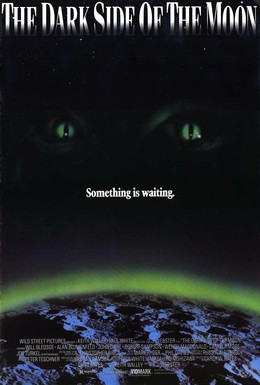 Постер фильма Темная сторона Луны (1990)