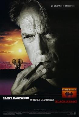 Постер фильма Белый охотник, черное сердце (1990)