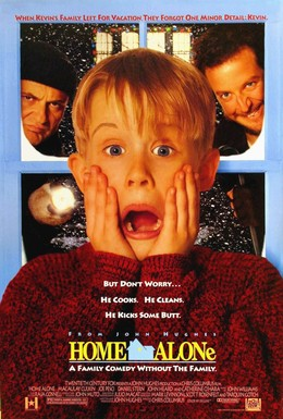 Постер фильма Один дома (1990)