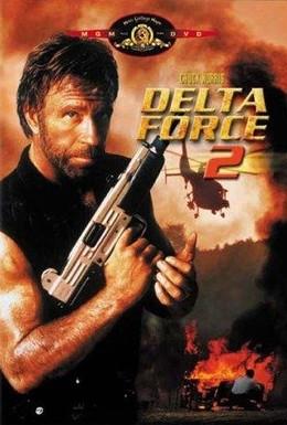Постер фильма Отряд Дельта 2 (1990)