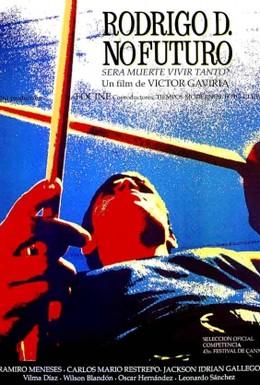 Постер фильма Родриго Д: Не имеет будущего (1990)