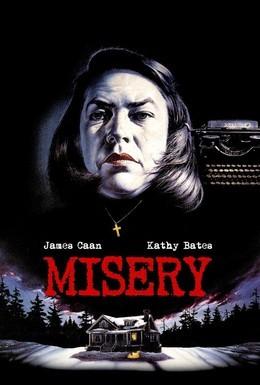Постер фильма Мизери (1990)