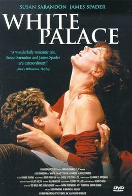 Постер фильма Белый дворец (1990)