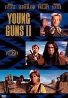 Молодые стрелки 2 (1990)