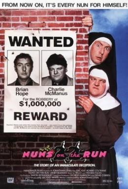 Постер фильма Монахини в бегах (1990)