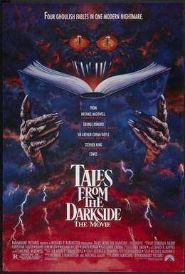 Постер фильма Сказки с темной стороны (1990)