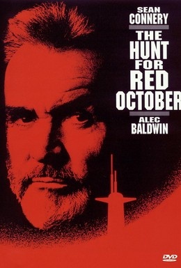 Постер фильма Охота за Красным Октябрем (1990)
