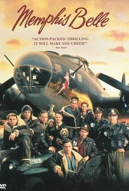 Постер фильма Красавица Мемфиса (1990)