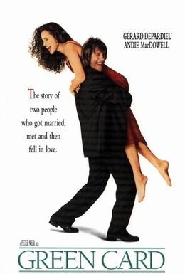 Постер фильма Вид на жительство (1990)