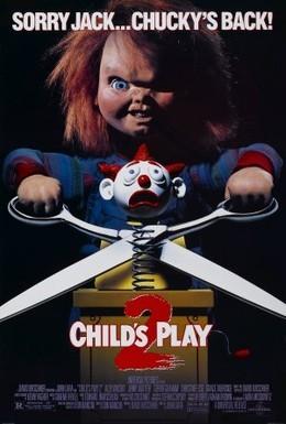 Постер фильма Детские игры 2 (1990)