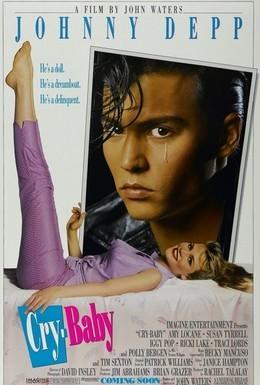 Постер фильма Плакса (1990)