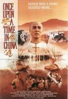 Однажды в Китае (1991)