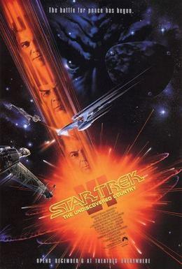 Постер фильма Звездный путь 6: Неоткрытая страна (1991)