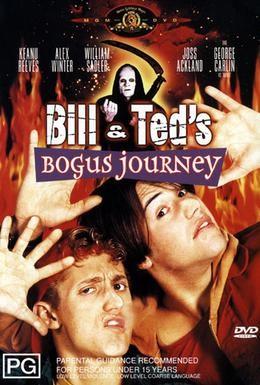 Постер фильма Новые приключения Билла и Теда (1991)