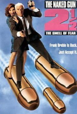 Постер фильма Голый пистолет 2 1/2: Запах страха (1991)