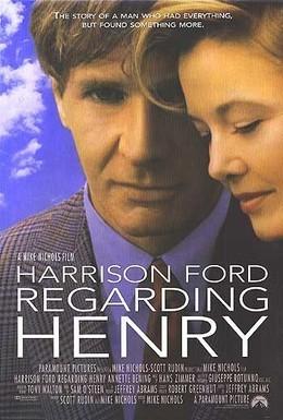 Постер фильма Кое-что о Генри (1991)