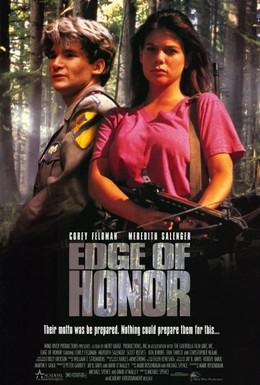 Постер фильма Берег чести (1991)