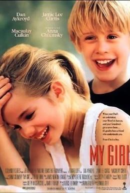 Постер фильма Моя девочка (1991)