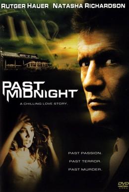 Постер фильма После полуночи (1991)