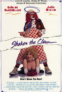 Постер фильма Клоун Шейкс (1991)