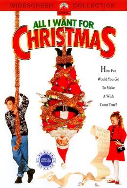 Постер фильма Все, что я хочу на Рождество (1991)