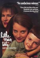 Маленький человек Тейт (1991)