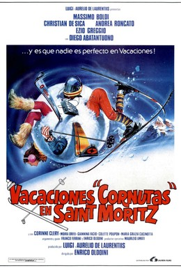Постер фильма Рождественские каникулы '91 (1991)