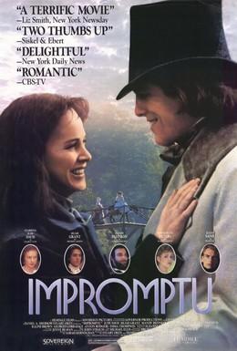 Постер фильма Экспромт (1991)