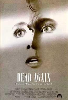 Постер фильма Умереть заново (1991)