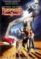 Повелитель зверей 2: Сквозь портал времени (1991)