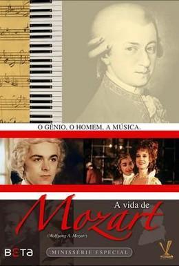 Постер фильма Вольфганг А. Моцарт (1991)