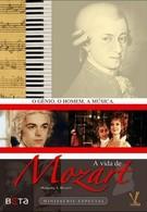 Вольфганг А. Моцарт (1991)