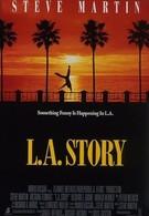 Лос-Анджелесская история (1991)