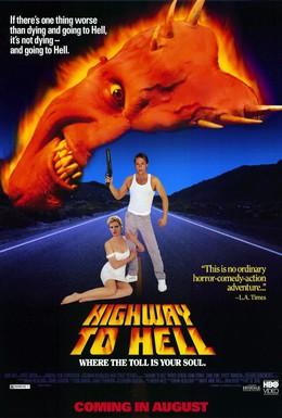 Постер фильма Дорога в ад (1991)