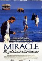 Чудо (1991)