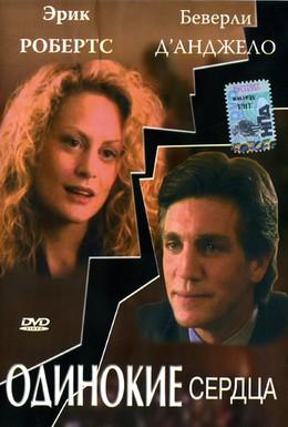 Постер фильма Одинокие сердца (1991)