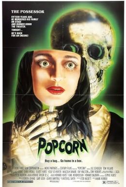 Постер фильма Попкорн (1991)