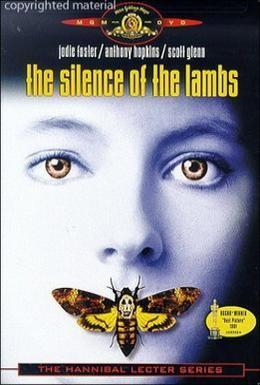 Постер фильма Молчание ягнят (1991)