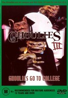 Гоблины 3: Гоблины отправляются в колледж (1991)