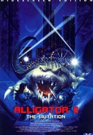 Аллигатор 2: Мутация (1991)