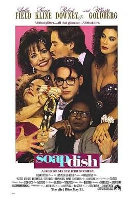 Постер фильма Мыльная пена (1991)