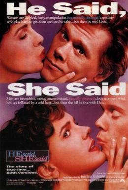 Постер фильма Он сказал, она сказала (1991)